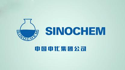 中国中化宣传动画