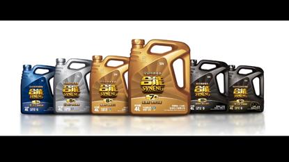 发动机润滑油宣传片