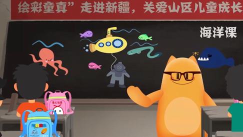 北京动画制作公司思普动漫FLASH动画制作